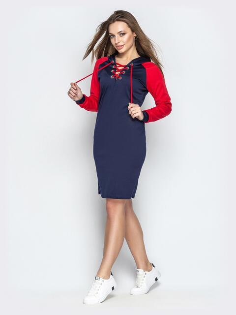Спортивное платье с контрастными рукавами-реглан синее - 20607, фото 1 – интернет-магазин Dressa