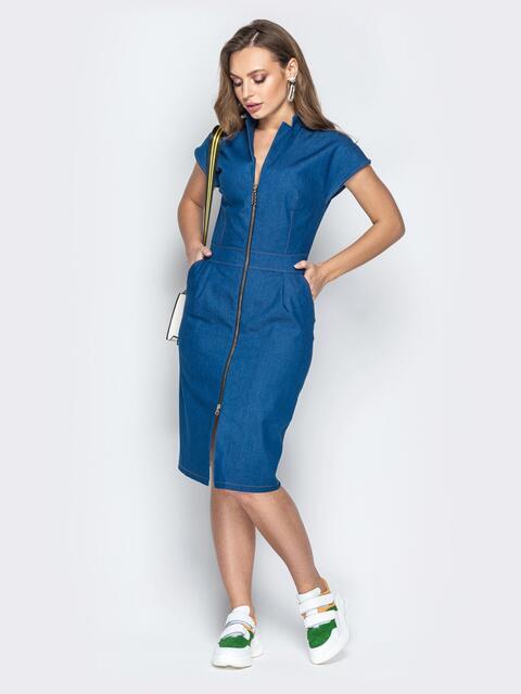 Джинсовое платье на молнии со вшитым поясом синее - 20980, фото 1 – интернет-магазин Dressa