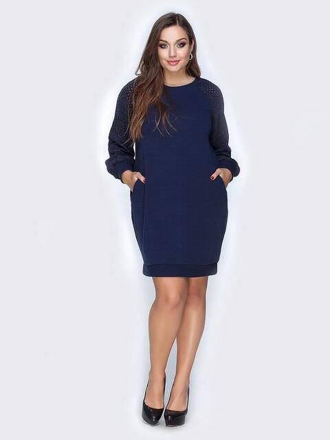 Тёмно-синее платье из ангоры и перфорацией на рукавах - 19158, фото 1 – интернет-магазин Dressa