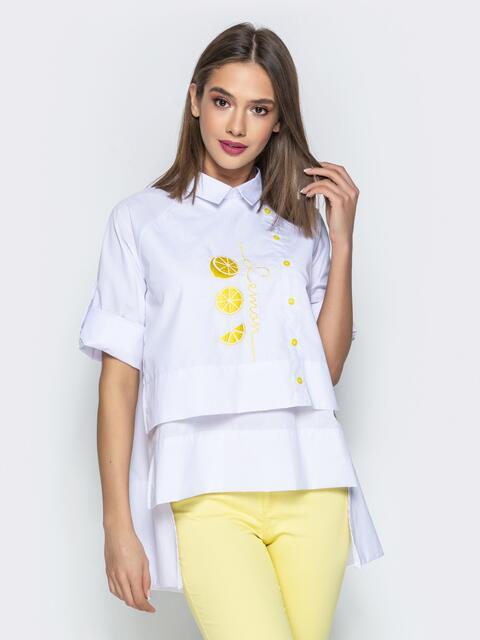 """Белая рубашка с рукавом-реглан и нашивкой """"лимон"""" - 22194, фото 1 – интернет-магазин Dressa"""