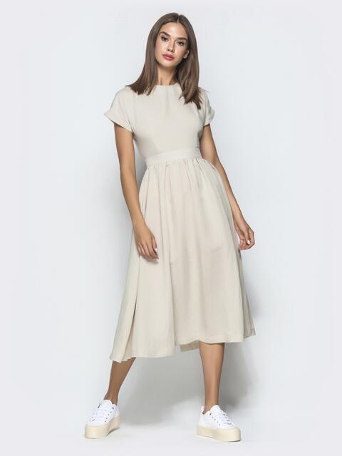 Бежевое платье из хлопка с вырезом по спине - 40130, фото 1 – интернет-магазин Dressa