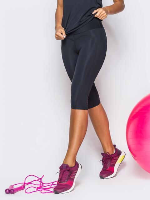 Бриджи черного цвета из плотного бифлекса - 17139, фото 1 – интернет-магазин Dressa