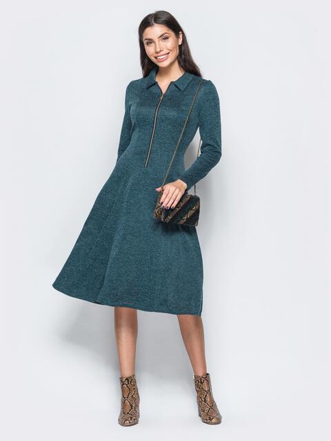 Платье бежевого цвета с молнией на полочке - 17546, фото 1 – интернет-магазин Dressa
