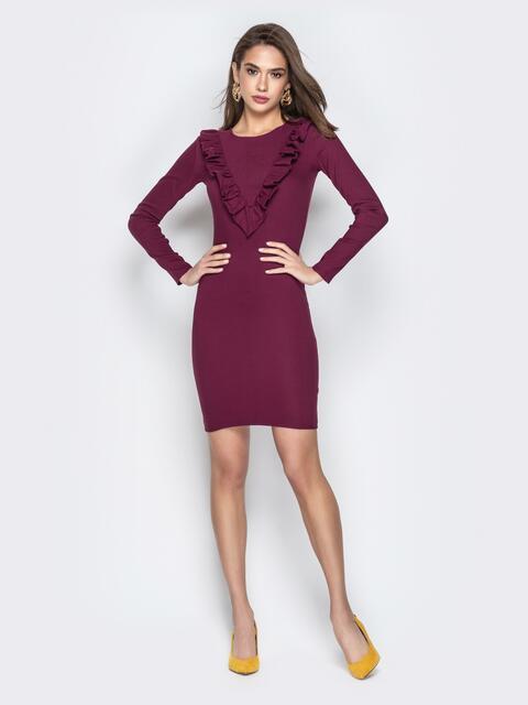 Обтягивающее платье с оборками на полочке марсала - 21353, фото 1 – интернет-магазин Dressa