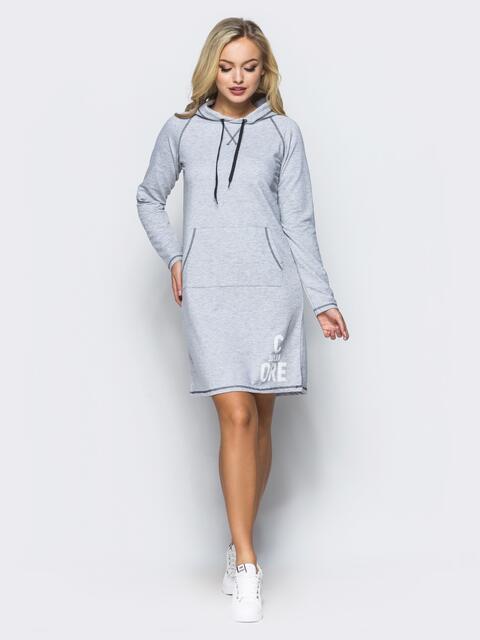 Платье серого цвета из двунитки с капюшоном - 16424, фото 1 – интернет-магазин Dressa