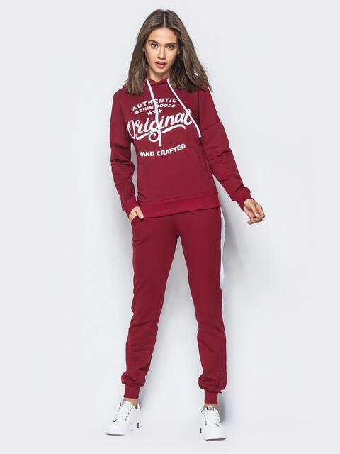 Спортивный костюм бордового цвета с накаткой на кофте - 16515, фото 1 – интернет-магазин Dressa