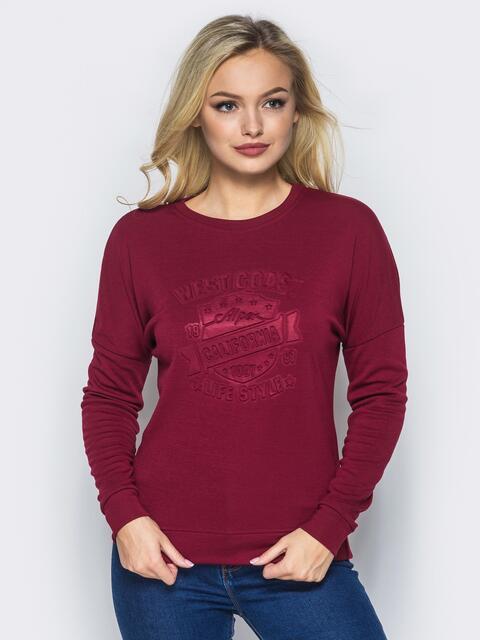 Свитшот бордового цвета с тиснением на полочке - 16504, фото 1 – интернет-магазин Dressa