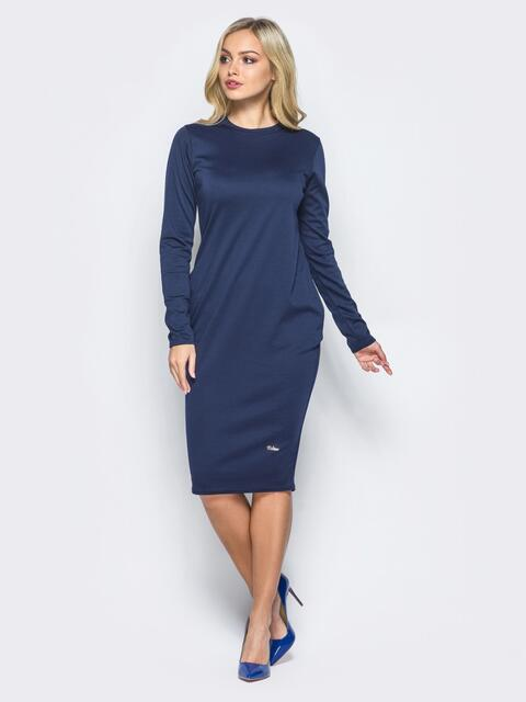 Трикотажное платье тёмно-синего цвета с карманами на полочке - 16427, фото 1 – интернет-магазин Dressa