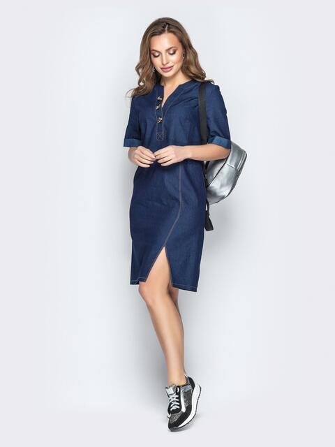 67ff31d78c80ae3 Джинсовое платье прямого кроя тёмно-синее - 21025, фото 1 – интернет-магазин