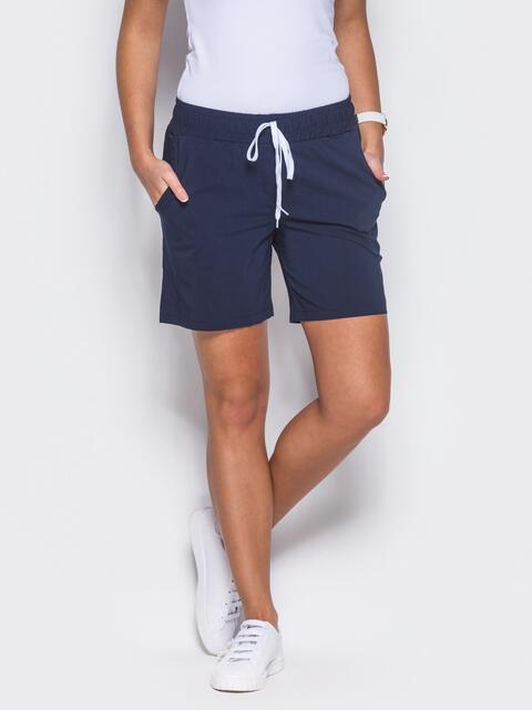 Темно-синие шорты с поясом на резинке - 12111, фото 1 – интернет-магазин Dressa
