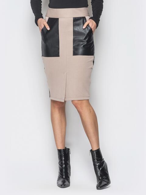 Бежевая юбка-карандаш с кожаными накладными карманами - 19072, фото 1 – интернет-магазин Dressa