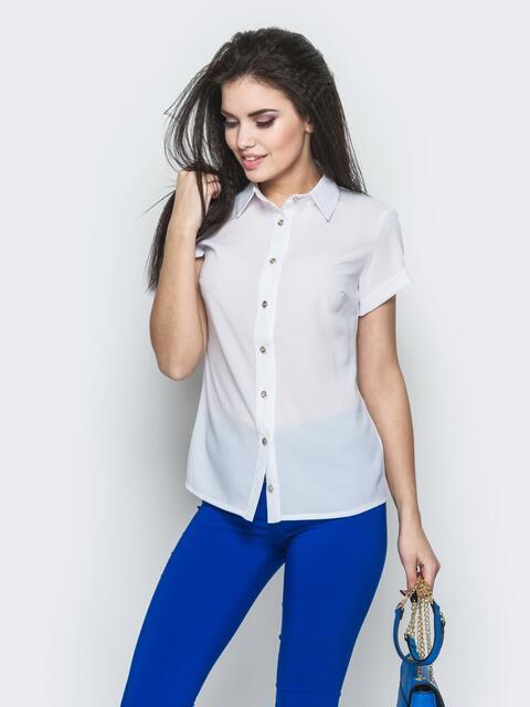 Блузка из креп-шифона с пуговицами на полочке белая - 12224, фото 1 – интернет-магазин Dressa