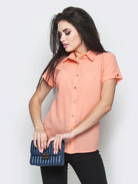 Блузка из креп-шифона с пуговицами на полочке персиковая - 12225, фото 1 – интернет-магазин Dressa