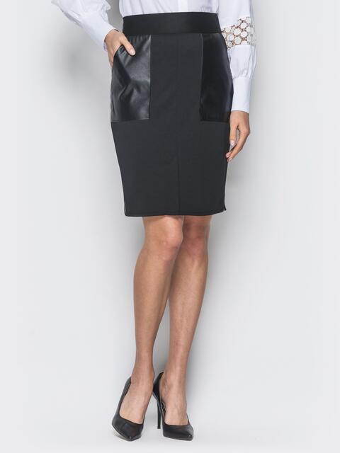 Черная юбка-карандаш с кожаными накладными карманами - 19074, фото 1 – интернет-магазин Dressa
