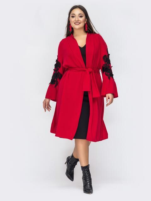 Комплект батал красного цвета из кардигана и платья - 44395, фото 1 – интернет-магазин Dressa