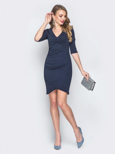 Синее платье с ложным запахом и блестящим напылением - 19080, фото 1 – интернет-магазин Dressa