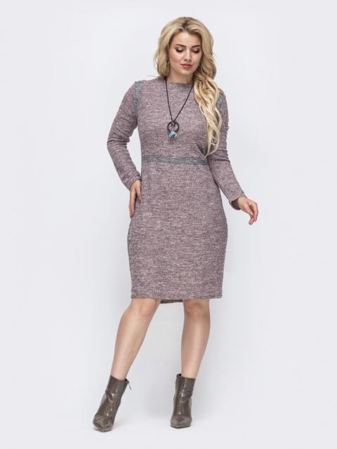 Приталенное платье батал из трикотажа пудровое 50981, фото 1