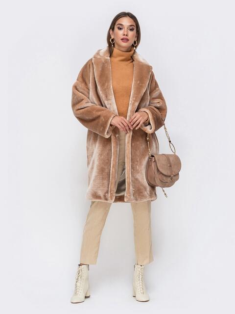 Демисезонная шуба в стиле oversize бежевая - 41760, фото 1 – интернет-магазин Dressa