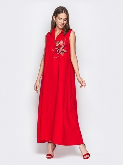 Красное платье-трапеция из льна с авторской вышивкой - 21375, фото 1 – интернет-магазин Dressa