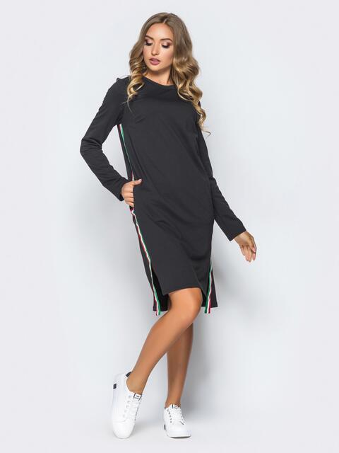 Платье с контрастной тесьмой и разрезами по бокам черное - 15698, фото 1 – интернет-магазин Dressa