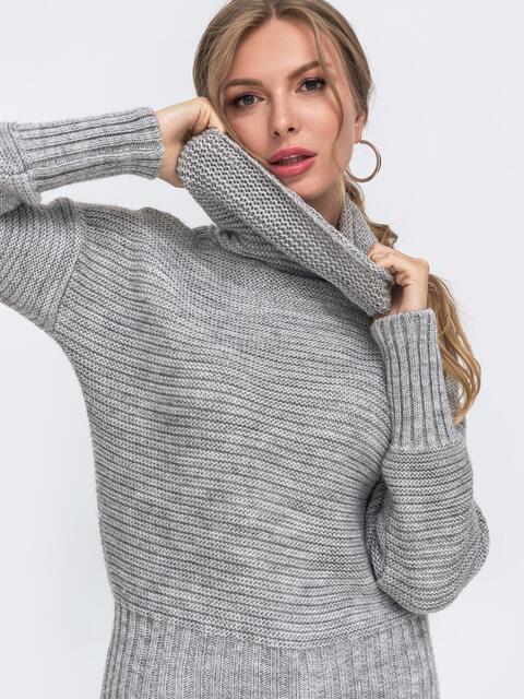 Серый укороченный вязаный свитер с высоким воротником 50394, фото 1