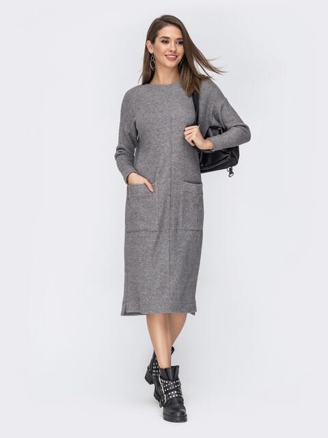 Серое платье-миди со спущенной линией плеч 44225, фото 1