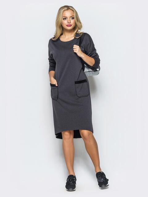 Теплое платье в спортивном стиле с необработанными краями темно-серое - 16937, фото 1 – интернет-магазин Dressa