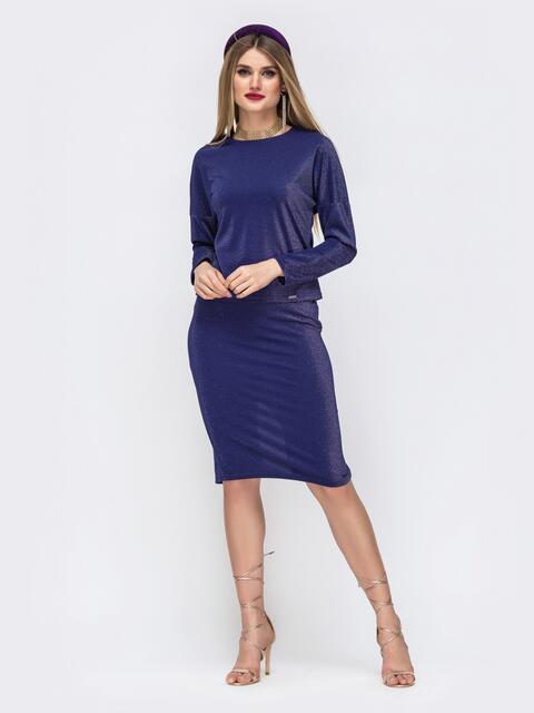 Комплект с напылением из кофты и юбки-карандаш синий - 42911, фото 1 – интернет-магазин Dressa