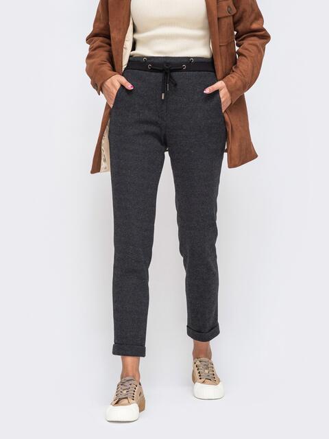 Зауженные брюки со стандартной посадкой и отворотами графитовые 50569, фото 1