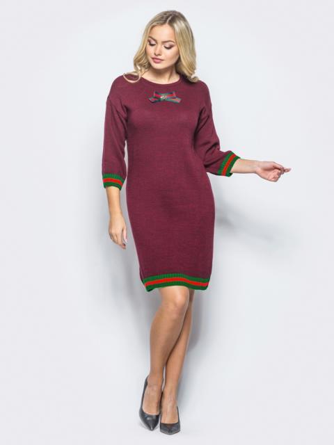 Бордовое шерстяное платье прямого кроя с рукавом / - 15919, фото 1 – интернет-магазин Dressa