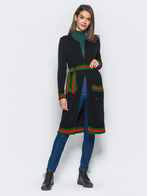 Черный кардиган с контрастным поясом в комплекте - 15879, фото 1 – интернет-магазин Dressa