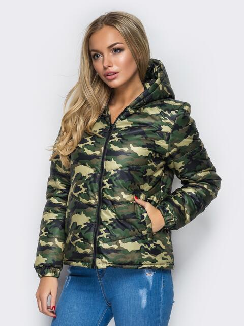 Камуфляжная куртка с капюшоном и манжетами на резинке - 12958, фото 1 – интернет-магазин Dressa