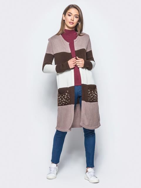Пудрово-коричневый кардиган с жемчугом на карманах - 15871, фото 1 – интернет-магазин Dressa