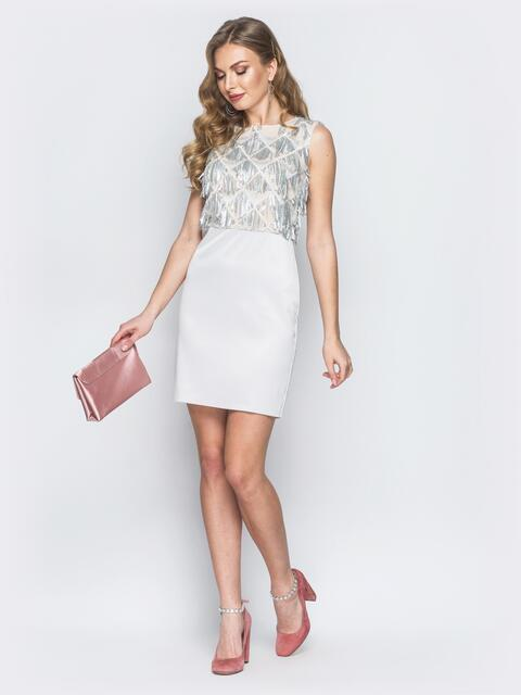 Платье молочного цвета с пайетками кремового цвета - 18793, фото 1 – интернет-магазин Dressa