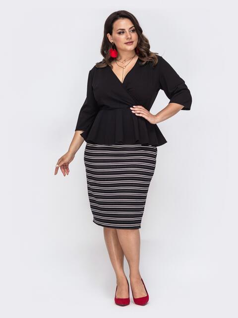 Черное платье батал с баской и юбкой в полоску 49862, фото 1