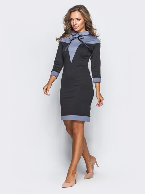 Платье-футляр с контрастной кокеткой и атласным бантом черное - 15632, фото 1 – интернет-магазин Dressa