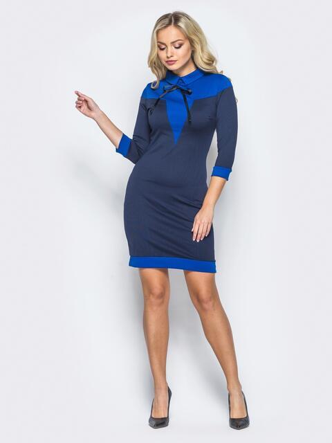 Платье-футляр с контрастной кокеткой и атласным бантом синее - 15633, фото 1 – интернет-магазин Dressa