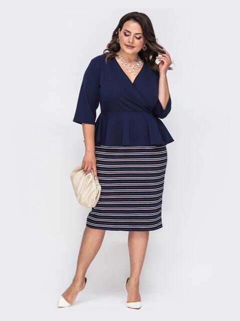Синее платье батал с баской и юбкой в полоску 49863, фото 1