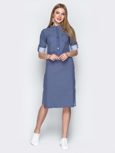 Синее платье-рубашка в полоску с накладным карманом - 20754, фото 1 – интернет-магазин Dressa