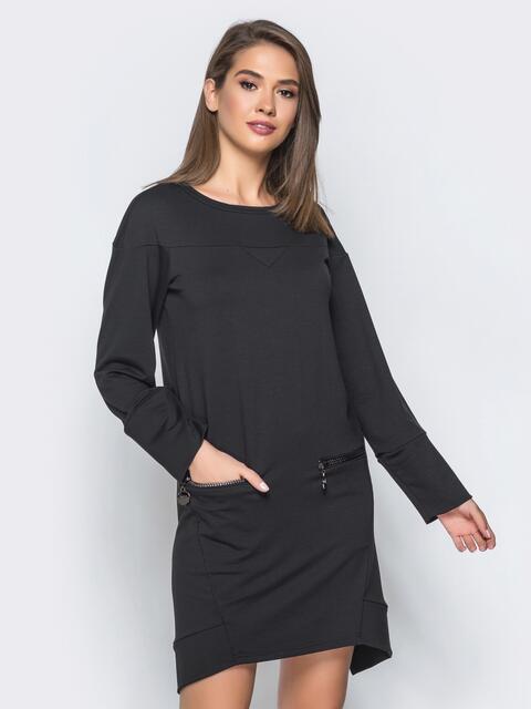 Черная туника с карманами на молнии - 16246, фото 1 – интернет-магазин Dressa