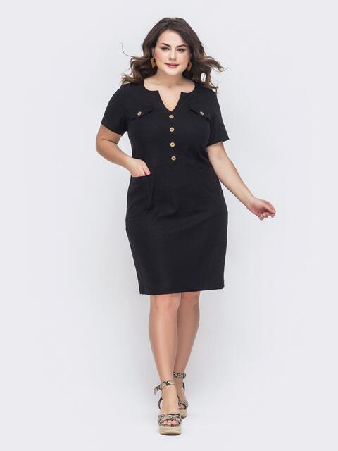 Приталенное платье батал чёрного цвета 46416, фото 1