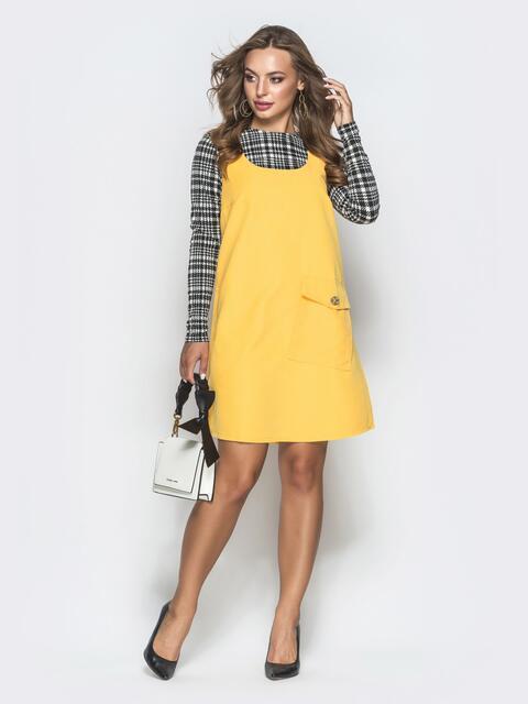Желтый комплект из платья и гольфа в клетку - 40019, фото 1 – интернет-магазин Dressa