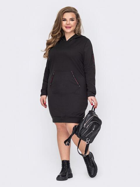 Платье батал в спортивном стиле с капюшоном черное 53267, фото 1
