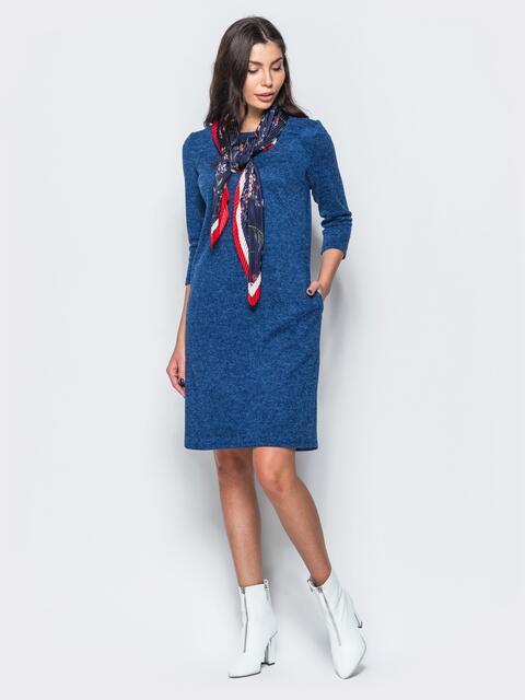 """Платье из трикотажа """"ангора"""" с прорезными карманами синее - 17563, фото 1 – интернет-магазин Dressa"""