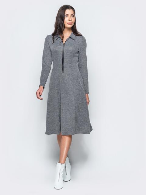Платье серого цвета с молнией на полочке - 17548, фото 1 – интернет-магазин Dressa