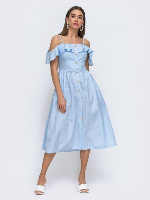 Расклешенное платье на тонких регулируемых бретелях голубое 48285, фото 1