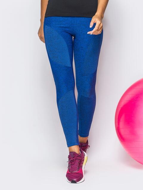 Синие лосины с широким поясом - 17173, фото 1 – интернет-магазин Dressa