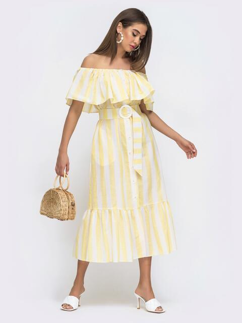 Желтое платье в полоску с открытой линией плеч  48290, фото 1