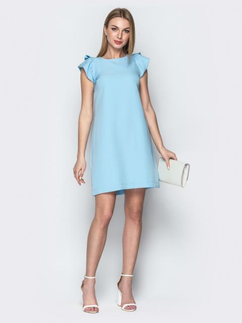 Голубое платье-трапеция с V-вырезом по спинке - 21387, фото 1 – интернет-магазин Dressa