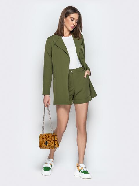 Комплект из пиджака без застёжек и шорт хаки - 20944, фото 1 – интернет-магазин Dressa